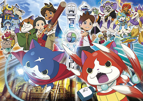 youkai-watch-the-movie