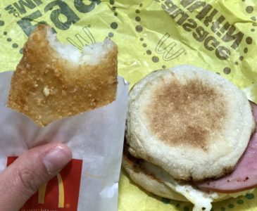 McDonald's Offers All Day Breakfast Options for our Lazy Summer Mornings!